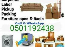 Ajman movers House Shifting 0501192438