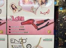 شركه دبي تقدم لكم ماركه اينزو الايطاليه