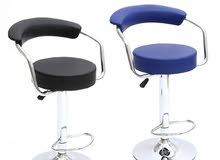 عرض خاص كرسي بار متحرك متوفر جميع الالوان