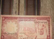 للبيع ريال الملك فيصل