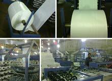 مصنع متكامل لصناعة الاكياس المنسوجة من مادة البروبلين طاقة انتاجية كبيرة