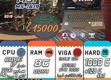 MSI MS-16J9 CORE I7 7700HQ NVIDIA GTX 1050