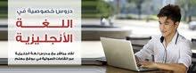 معلم مصري خبرة كبيرة في اللغة الانجليزية بالمدينة المنورة