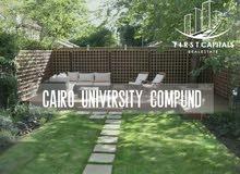 امتلك بجامعة القاهرة ارقى كمبوند في زايد