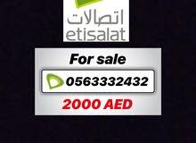 للبيع رقم اتصالات ثلاثي 0563332432