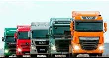 شركة (عالم الاثاث) للنقل فك و نقل وتركيب الاثاث:0792896130