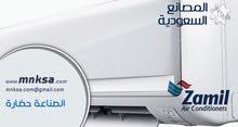 بيع المكيفات المركزيه الجديده 2طن كمبريسر كبير  صناعه سعوديه 100%