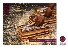 بـــرنية للتمور و الشوكولاتة طعم يملئ الاحساس