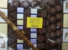 1كيلو شوكولاته مشكل كاكاو بلجيكى خالى من السكر بعسل السدر الطبيعى