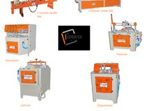Machinerie sarl izdihar pvc