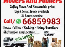 Low price = 55947924 - moving,shifting,packing,carpenter. transportation,truck &
