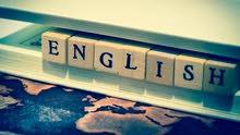 مدرسة لغة انجليزية خبرة 12 سنة في مجال تدريس اللغة الانجليزية