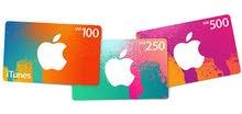 بيع بطاقات ايتونز امريكي وسعودي واماراتي وأرخص الاسعار