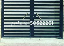 حداد عام الكويت