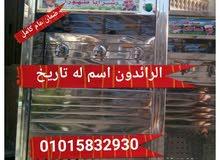 كولدير مياة السبيل لتبريد المياه للمساجد والمدارس 01004761907