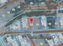 أرض سكنية 700م في الموالح الشمالية قريب من مركز البهجة للبيع