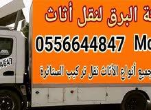 ارخص شركة نقل اثاث الامارات 0508037153