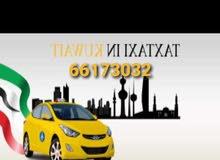 تاكسي الارزاق