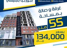 1 Bedroom rooms Unfurnished apartment for sale in Al Riyadh city Ishbiliyah