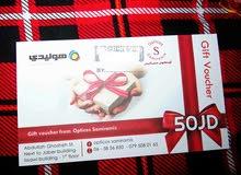 قسيمة شراء بقيمة 50 دينار من محلات سميرا ميس للنظارات الشمسية /الطبية gift vouch