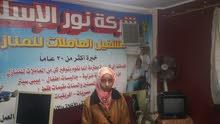 وداعا لمشاكل الشغالات المصريات الحل بكل امانه وصدق فى العاملات الاجانب