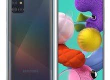 Samsung a51 8g جديد لدى smile mobile سمايل موبايل افضل سعر بلمملكة