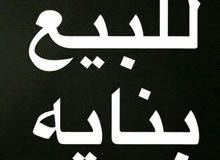 بنايه للبيع في عجمان منطقه الرميله