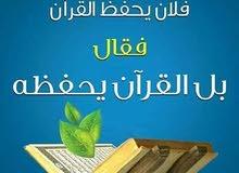 مدرس عراقي خصوصي يدرس الرياضيات والفيزيا والكيميا لكل المراحل
