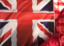 سيكل جاباني مع استيكر علم بريطانيا بسعر مغري 17 ريال