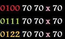 707070 نفس رقم ع 3 شبكات