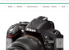 Nikon D5200 Dslr Camra  24.1MP DX format CMOS sensor  EXPEED 3 processing  ISO