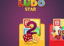 بيع حساب لودو به حوالي 500 مليون 50 سوا قابل للزياده ويوجد عدت حسابات للجمله