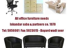 كراسي مكتبية و اثاث مكتبي شامل