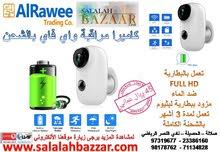 Dhofar –  camera for sale