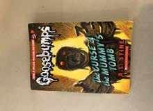 Goosebumps Classics: #6 Curse of the Mummy's Tomb