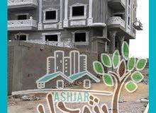 تعلن شركة اشجار للاستثمارات العقاريه ان لدينا اضخم مجموعة اراضى على الطريق الدائري باالاسكندرية
