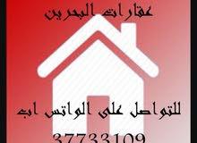 يوجد لدينا جميع انواع الشقق في جميع مناطق البحرين