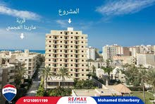 apartment for sale More than 5 - Agami
