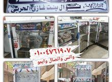 اسعار كولدير مياة سبيل 01004761907
