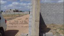 ارض سكنية مسيجة ملك للبيع  طمينه / مصراته طريق الوزيرة (1000) م