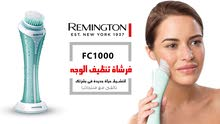 فرشاة Remington REVEAL Facial Cleansing