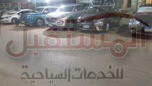 تقدم المستقبل احدث السيارات الكيا للايجار في مصر