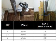 Deep well  (Submersible ) Pump for rent   طلمبة اعماق للايجار