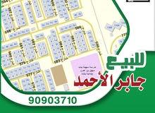 بيت حكومي للبيع في جابر الاحمد