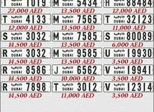 ارقام دبي