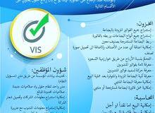 برنامج حلول للمحاسبة والمخزون