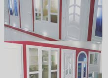 نوافذ وأبواب يو بي في سي