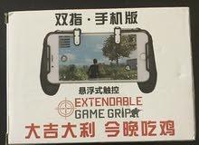 Games Grip for pubg/fortnite