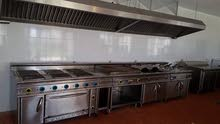الدوليه (لتجهيز جميع معدات المطاعم والفنادق)للمطابخ