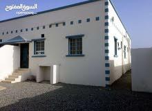 منزل للإيجار بنظام توين,   ماي من الحكومة